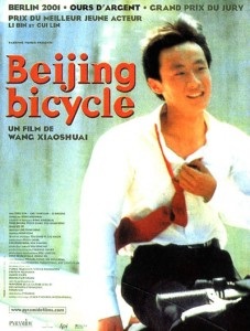 ciné_beijing bicycle